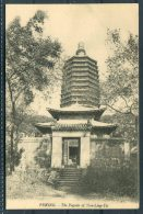 China Peking - The Pagoda Of Tien-Ling-Tze Postcard - China