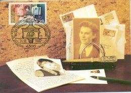 CM-Carte maximum card # 1982-Allemagne-Deutschland-Germany # Stamps�day # traveller�s  witring set , letters # Essen