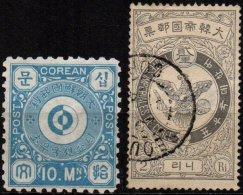 COREE - 2 Timbres Anciens - Corée (...-1945)