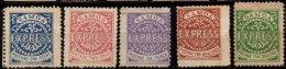 SAMOA - 5 Valeurs De 1877 Réimpressions - Samoa