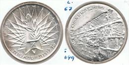 ISRAEL 10 LITOT 1967 MURO  PLATA SILVER G1 - Israel