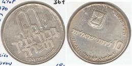 ISRAEL 10 LITOT 1970  PLATA SILVER G1 - Israel