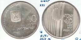 ISRAEL 10 LITOT 1971 DEJA MI PUEBLO IR PLATA SILVER G1 - Israel
