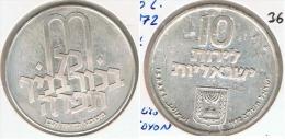ISRAEL 10 LITOT 1972  PLATA SILVER G1 - Israel