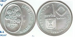 ISRAEL 10 LITOT 1974   PIAYON PLATA SILVER G2 - Israel