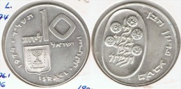 ISRAEL 10 LITOT 1974  PLATA SILVER G1 - Israel