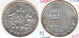 ISRAEL 25 LITOT 1976 PLATA SILVER G1 - Israel