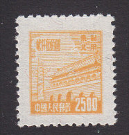 People´s Republic Of China, Scott #1L171, Mint No Gum, Gate Of Heavenly Peace, Issued 1950 - Chine Du Nord-Est 1946-48
