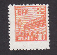 People´s Republic Of China, Scott #1L172, Mint No Gum, Gate Of Heavenly Peace, Issued 1950 - North-Eastern 1946-48