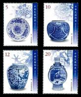 2014 Ancient Chinese Art Treasures Stamps-Blue White Porcelain Peony Dragon Floral Lady - Porcelain