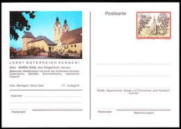 AUSTRIA 1984 Famous City View Religion 3.50S Postal Stationery   [entier Postal,Ganzsache,entero Postal, Postwaardestuk] - Ganzsachen