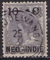 Ned. Indië: Vierkantstempel BANJOEWANGI Op 1900 Hulpuitgifte Zegels NL Overdrukt In Zwart 10 / 10 Ct  NVPH 31 - Indes Néerlandaises