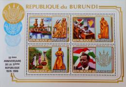 10 EME NNIVERSAIRE DE LA 2 EME REPUBLIQUE 1986 - NEUF ** - MI BL IA - NON-EMIS - RAREMENT PROPOSE!! - Burundi