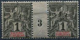 Anjouan, N° 01* Y Et T, 1, Millésime 3 - Anjouan (1892-1912)