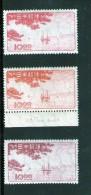 JAPAN NIPPON 1949 MICHEL 437 / 9 SAMPAS ON INLAND SEA   MNH  STAMPS