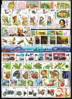 BULGARIA \ BULGARIE - 1992 - Annee Complete ** Yv  3430 - 3501 + 3447 PF +  Bl 173 - 176 + Bl 174 Suvenir Gratis - Stamps