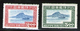 JAPAN NIPPON 1949 MICHEL 434 / 435 STEAMER IN BEPPU BAY  MNH  STAMPS