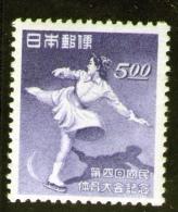 JAPAN NIPPON 1949 MICHEL 432 FIGURE SKATING ICE SKATER VIOLET MNH  STAMP