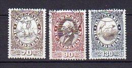 DANEMARK    Oblitéré    Y. Et T.   N° 601 / 603     Cote:  4,10 Euros - Used Stamps