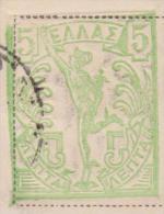 Grèce 1901. Entier Postal Timbré Sur Commande. Timbre Mal Imprimé, Sans Le Haut. Pour Le Brésil - Postal Stationery