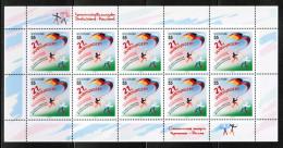 DE 2004 MI 2408 Kb ** - [7] République Fédérale