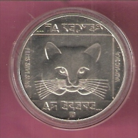 HONGARIJE 100 FORINT 1985 CNZ UNC. WILDLIVE PRESERVATION WILD CAT - Hongrie