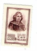 Timbre , CHINE , CHINA  , 2200 , 1953 - 1949 - ... République Populaire
