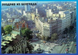 BEOGRAD : Hôtel Balkan - Affr Philatélique - 17 X 12 Cm - Serbia