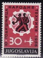 Yugoslavia 1956. Airmail, Technical Education, MNH(**) Mi 790 - Unused Stamps