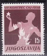 Yugoslavia 1958. Communist Party Congress, MNH(**) Mi 841 - Unused Stamps