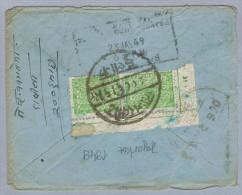 Nepal 1949 Jajarkot Brief Mit Paar 4P Mit Bogenrand - Népal