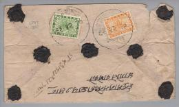 Nepal 1937 GPO I R-Brief 4P + 24P - Népal
