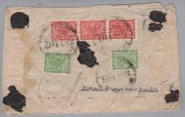 Nepal 1946 R-Brief Mit 2x 4P.grün + 3x 8P Rot - Népal