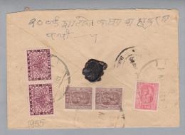 Nepal 1955 R-Brief Mischfrankatur - Népal