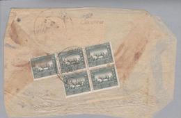 Nepal 1959 Chantaa R-Brief Mit 5er Block Mi#120 - Népal