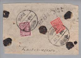 Nepal 193? Brief Mit 8 P./rot 16 P Rot-violett - Népal