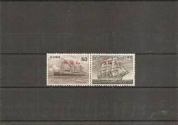 """Bateaux -Voiliers ( 1184/85 Du Japon XXX -MNH- Avec Surcharge """"SPECIMEN """" à Voir) - Schiffe"""