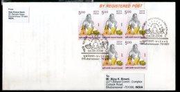 India 2009 Maharishi Patanjali Ayurved Medicine Health  Sc 2336 Commercial Plain FDC # 1450-39 - FDC