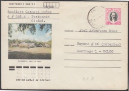 1982-EP-69 CUBA 1982. Ed.191c. POSTAL STATIONERY. ENTERO POSTAL. J. MARTI. EL CORNITO. ZONA POSTAL I. USED.