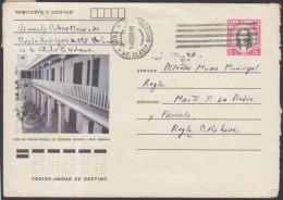 1982-EP-71 CUBA 1982. Ed.191b. POSTAL STATIONERY. ENTERO POSTAL. J. MARTI. CASA CARLOS M. CESPEDES. C. CLASIF NACIONAL.