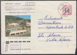 1982-EP-85 CUBA 1982. Ed.191h. POSTAL STATIONERY. ENTERO POSTAL. J. MARTI. RANCHO SAN VICENTE. FOMENTO. USED.