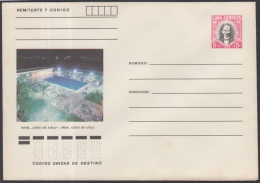 1982-EP-88 CUBA 1982. Ed.191j. POSTAL STATIONERY. ENTERO POSTAL. J. MARTI. HOTEL CIEGO DE AVILA. UNUSED.