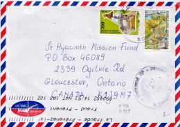 Postal History Cover: Cameroon With National Symbols Stamps - Cameroon (1960-...)