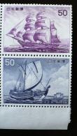 JAPON Voiliers  Yvert 1182/83 ** MNH - Schiffe