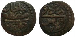 Burbe AH1173 (Ottoman Empire - Tunis) Tunisia - Túnez