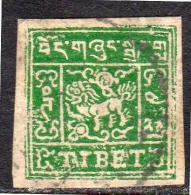 Tibet 4 Trangka DEEP BLUE GREEN (=Waterfall # 216) Methuen # 26E8 Used & GENUINE (4-285) - Stamps