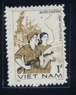 Vietnam Viet Nam MNH Perf Stamp 1986 : Military Frank (Ms499) - Vietnam