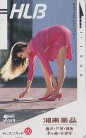 Télécarte Ancienne Japon / 110-15349 - FEMME / Shampoing WELLA - GIRL Japan Front Bar Phonecard - FRAU / Germany - 1687 - Parfum