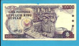 INDONESIA - 10000 - 10 000 Rupiah - 1979 - P 118 - Série  EMR - 2 Scans - Indonésie