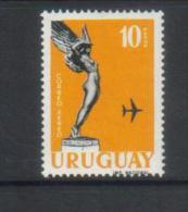 Uruguay 1960 High Value Air Stamp .Unmounted Mint. - Uruguay